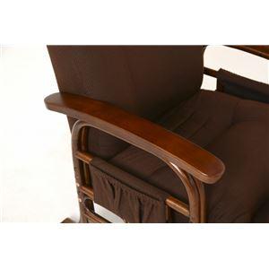 ギア付き座椅子/リクライニングチェア 【ブラウン】 肘付き 籐製