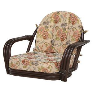 回転座椅子/籐椅子 【座面高16cm】 肘付き 花柄 ダークブラウン  - 拡大画像