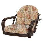 回転座椅子/籐椅子 【座面高16cm】 肘付き 花柄 ダークブラウン