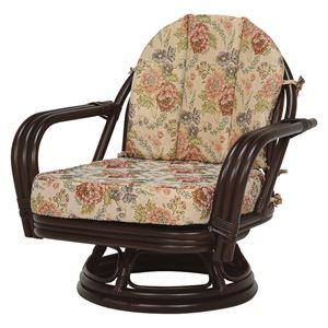 回転座椅子/籐椅子 【座面高26cm】 肘付き 花柄 ダークブラウン  - 拡大画像