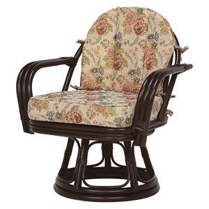 回転座椅子/籐椅子 【座面高36cm】 肘付き 花柄 ダークブラウン  - 拡大画像