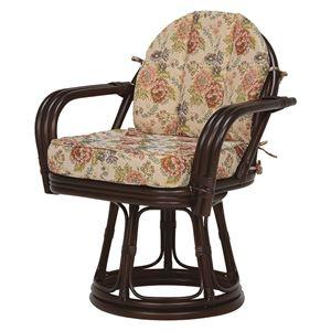 回転座椅子/籐椅子 【座面高42cm】 肘付き 花柄 ダークブラウン  - 拡大画像