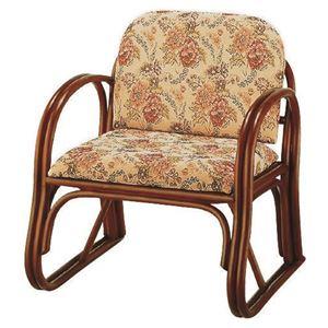 楽々座椅子/パーソナルチェア 【座面高33cm】 肘付き 籐製 座面:ジャガード織り生地使用