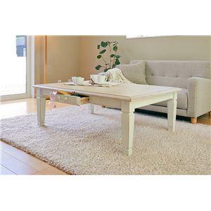 アンティーク調リビングこたつテーブル 本体 【長方形/幅105cm】 木製 引き出し付き シャビーシック  h03