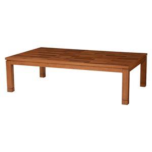 リビングこたつテーブル 本体 【長方形/幅150cm】 木製/アカシア集成材突板 『TALLIS』 継ぎ足付き  - 拡大画像
