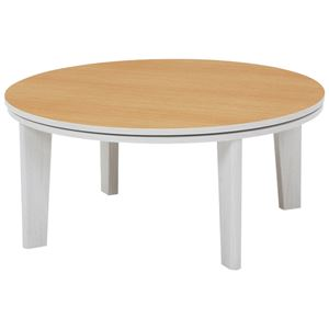 カジュアルこたつテーブル/ローテーブル 本体 【円形 直径80cm ホワイト】 リバーシブル天板 木目調 『アベル』