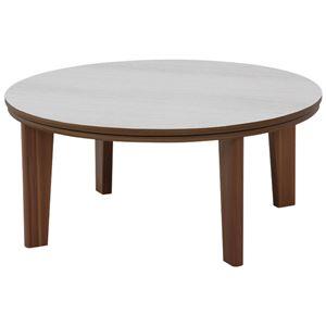 カジュアルこたつテーブル/ローテーブル 本体 【円形 直径80cm ブラウン】 リバーシブル天板 木目調 『アベル』