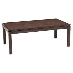 リビングこたつテーブル/センターテーブル 本体 【幅150cm ミドルタイプ/ブラウン】 長方形 継ぎ足 『シェルタ』 - 拡大画像