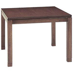 リビングこたつテーブル/センターテーブル 本体 【幅90cm ハイタイプ/ブラウン】 正方形 継ぎ足 『シェルタ』 - 拡大画像