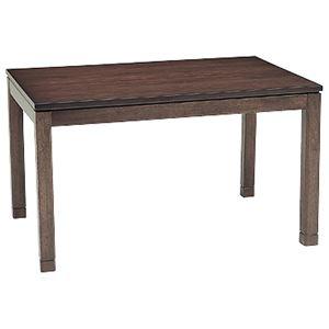 リビングこたつテーブル/センターテーブル 本体 【幅120cm ハイタイプ/ブラウン】 長方形 継ぎ足 『シェルタ』 - 拡大画像