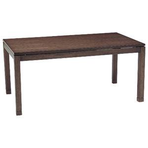 リビングこたつテーブル/センターテーブル 本体 【幅150cm ハイタイプ/ブラウン】 長方形 継ぎ足 『シェルタ』 - 拡大画像