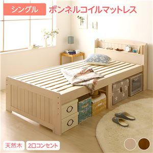 カントリー調 天然木 すのこベッド シングル(ボンネルコイルマットレス付き)布団対応 高さ調整可能 大容量ベッド下収納 『Ecru』 エクル ウォッシュホワイト 白 - 拡大画像