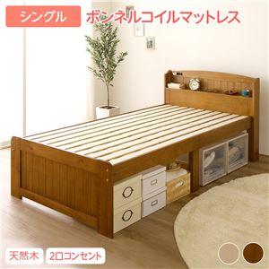 カントリー調 天然木 すのこベッド シングル(ボンネルコイルマットレス付き)布団対応 高さ調整可能 大容量ベッド下収納 『Ecru』 エクル ライトブラウン - 拡大画像