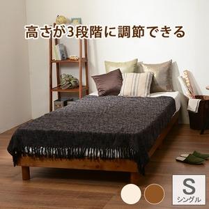 頑丈 ヘッドレス すのこベッド シングル (フレームのみ) ホワイトウォッシュ 『NOTHUCO』 ノツコ ベッドフレーム 木製 布団対応 - 拡大画像