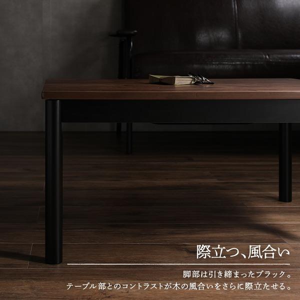 ビンテージ風 こたつテーブル/センターテーブル 【幅75cm】 長方形 ダークブラウン オールシーズン可