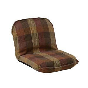 モダン 座椅子/パーソナルチェア 【SSサイズ オレンジ】 幅47cm 14段リクライニング インド綿 ウール混 『メルモ』