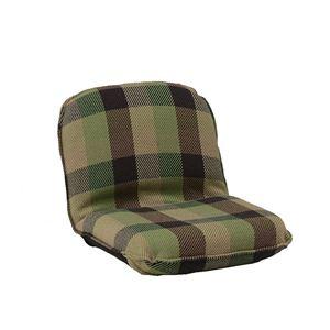 モダン 座椅子/パーソナルチェア 【SSサイズ グリーン】 幅47cm 14段リクライニング インド綿 ウール混 『メルモ』
