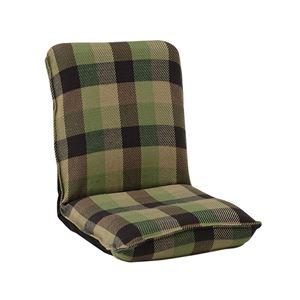 モダン 座椅子/パーソナルチェア 【Mサイズ グリーン】 幅47cm 14段リクライニング インド綿 ウール混 『メルモ』