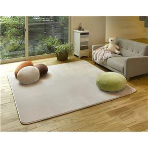 低反発 ラグマット/絨毯 【185cm×185cm アイボリー】 正方形 撥水 防滑 ホットカーペット 床暖房対応 『マシュマロ』