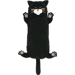 猫型 抱き枕/ピロー 【やさぐれ次郎】 ブラック 77cm×33cm 『ブーネコ』 〔寝室 ベッドルーム〕 - 拡大画像
