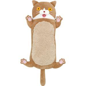猫型 抱き枕/ピロー 【しょーやん】 ベージュ 77cm×33cm 『ブーネコ』 〔寝室 ベッドルーム〕 - 拡大画像