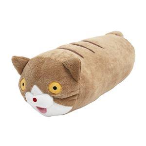 猫型 ボルスター/抱き枕 【しょーやん】 ベージュ 20Rcm×40cm 『ブーネコ』 〔リビング ダイニング〕 - 拡大画像
