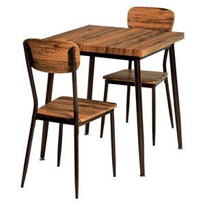 ダイニングテーブル&チェア 3点セット 【テーブル幅70cm ブラウン】 テーブルアジャスター付 スチールパイプ 〔リビング 台所〕