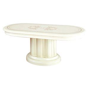 フローレンス センターテーブル 【幅120cm】 アイボリー SFLI-527-IV