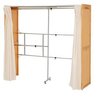 伸縮式 クローゼット/衣類収納 【幅115〜195cm×高さ170cm ナチュラル】 木製 スチール 洗えるカーテン付き - 拡大画像