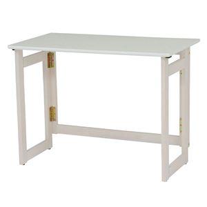 折りたたみテーブル 【幅80cm】 ホワイトウォッシュ VT-7810WS