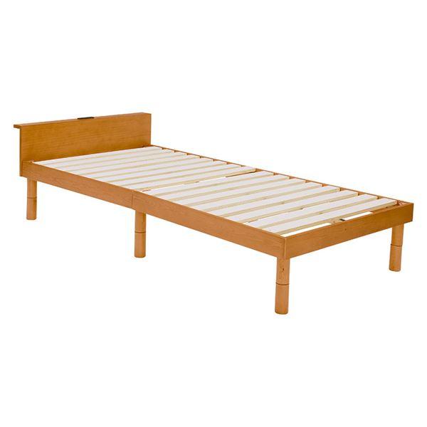 宮付き シングルベッド/すのこベッド (フレームのみ) ライトブラウン 約幅98cm 木製 高さ調節 通気性 〔寝室 ベッドルーム〕