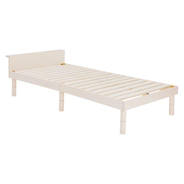 宮付き シングルベッド/すのこベッド (フレームのみ) ホワイトウォッシュ 約幅98cm 木製 高さ調節 通気性 〔寝室 ベッドルーム〕