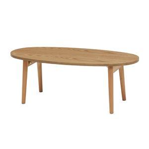 折りたたみテーブル/ローテーブル 【ナチュラル 幅95×奥行40×高さ32cm】 木製脚付き R6420NA 〔リビング ダイニング〕 - 拡大画像