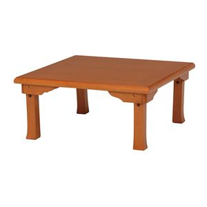 和モダン 折れ脚座卓/折りたたみテーブル 【幅75×奥行75×高さ34(10)cm】 木製脚付き 〔リビング ダイニング〕 - 拡大画像