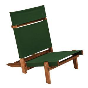 木製 ローチェア/腰掛け椅子 【グリーン】 幅48.5×奥行67×高さ59×座面高23cm 組立式 『アカシアガーデン』 - 拡大画像