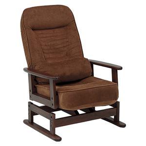 高座椅子 ブラウン 背:5段リクライニング LZ-4742BR - 拡大画像