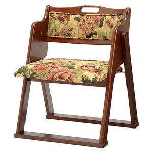 折りたたみ椅子/折り畳み椅子 【約幅50cm】 木製 肘付き 開き止めストッパー付き 〔リビング ダイニング〕 - 拡大画像