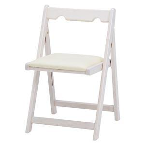 折りたたみ椅子/折り畳み椅子 【ホワイトウォッシュ】 幅40cm 木製 ラバーウッド 〔リビング ダイニング 書斎 勉強部屋〕 - 拡大画像