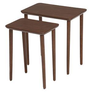 ネストテーブル/サイドテーブル 【ウォールナット】 大:約幅40cm 小:約幅30cm 木製 組立品 〔ベッドルーム 寝室〕