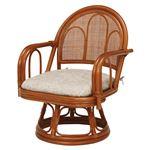 籐製 回転式 座椅子/パーソナルチェア 【2台セット ミドルタイプ】 ブラウン 幅52×奥行53×高さ67×座面高32cm ラタン製 肘付き