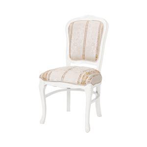 ダイニングチェア/食卓椅子 【ホワイト 幅50×奥行60×高さ97cm】 木製脚付き ポリエステル 〔リビング〕 - 拡大画像