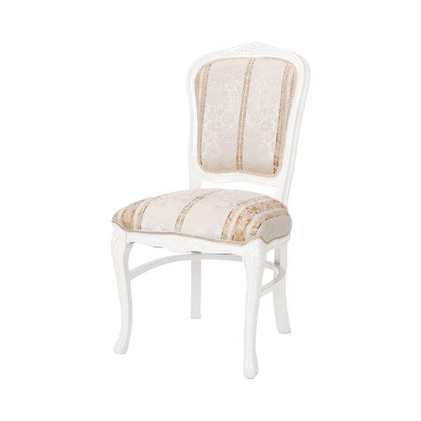 ダイニングチェア/食卓椅子 【ホワイト 幅50×奥行60×高さ97cm】 木製脚付き ポリエステル 〔リビング〕