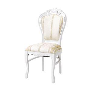 ダイニングチェア/食卓椅子 【ホワイト 幅47×奥行61×高さ100cm】 木製脚付き ポリエステル 〔リビング〕 - 拡大画像