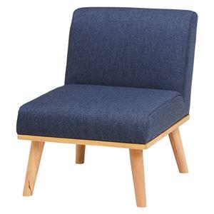 ダイニングソファー/食卓椅子 【1人掛け ネイビー】 約幅56cm 木製脚付き 組立品 『Rケルト』 〔リビング ショップ 店舗〕 - 拡大画像