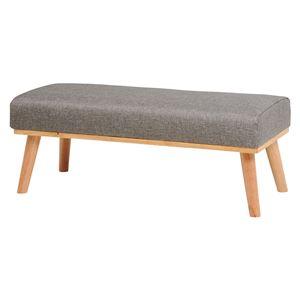 ダイニングベンチ/ベンチ椅子 【グレー】 約幅100cm 木製脚付き 組立品 『Rケルト』 〔リビング ショップ 店舗〕 - 拡大画像