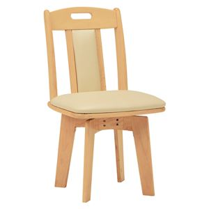 回転式 ダイニングチェア/食卓椅子 【2脚セット ナチュラル】 約幅44cm 木製 ラバーウッド 〔リビング〕 組立品 - 拡大画像