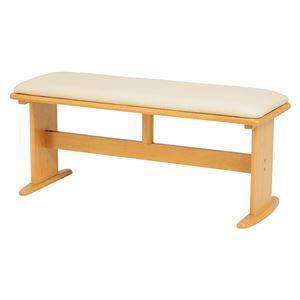 木製 ベンチ/ベンチ椅子 【ナチュラル】 幅100×奥行35×高さ43cm ラバーウッド 組立品 〔リビング ダイニング〕 - 拡大画像