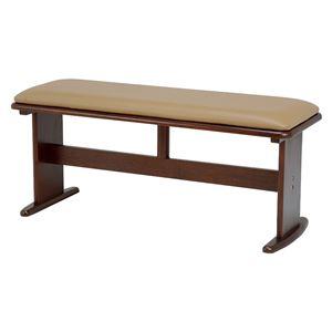 木製 ベンチ/ベンチ椅子 【ダークブラウン】 幅100×奥行35×高さ43cm ラバーウッド 組立品 〔リビング ダイニング〕 - 拡大画像