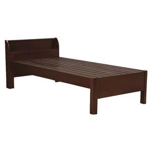宮付き すのこベッド シングルサイズ (フレームのみ) ダークブラウン 組立品 2口コンセント 木製 ベッドフレーム 高さ3段階調整 - 拡大画像