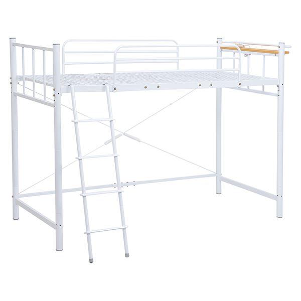 ロフトベッド/寝具 【ホワイト 高さ151.5cm シングル】 約幅97cm スチール 組立品 KH-3921WH 【ハンガーポール別売】